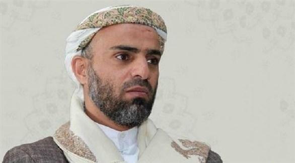مفتي ميليشيا الحوثي شمس الدين بن شرف الدين (أرشيف)