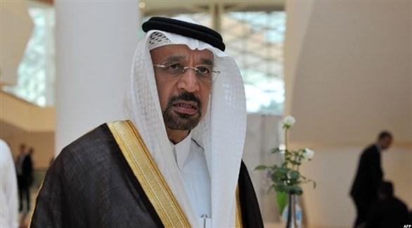 وزير الطاقة والصناعة والثروة المعدنية السعودي خالد الفالح (أرشيف)