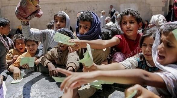 أطفال في اليمن (أرشيف)