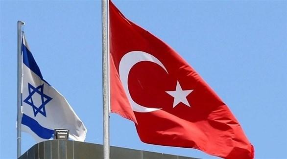 علما تركيا وإسرائيل (أرشيف)
