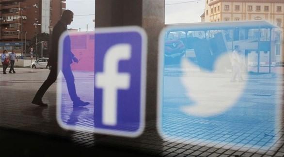 شعارا فيس بوك وتويتر (أرشيف)
