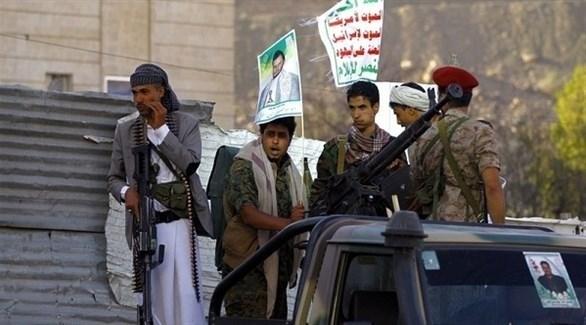 عناصر من الميليشيات الحوثية في العاصمة صنعاء (أرشيف)