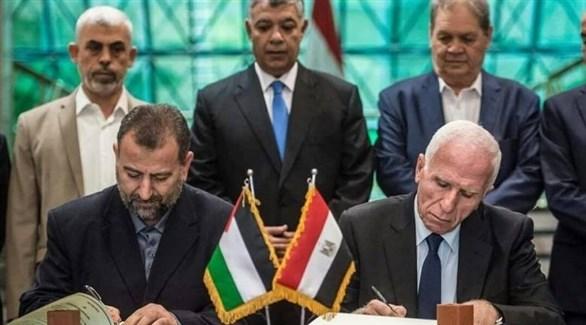 المصالحة الفلسطينية بين حركتي فتح وحماس (أرشيف)