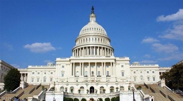 مبنى الكونغرس الأمريكي (غيتي)