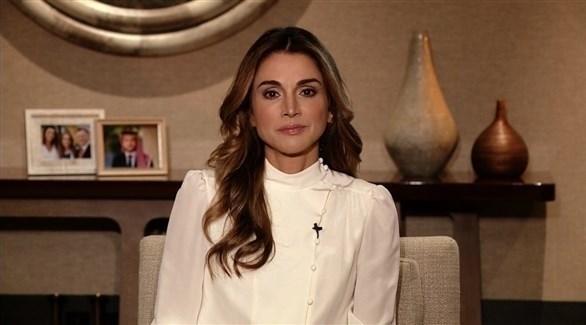 ملكة الأردن رانيا العبدالله (أرشيف)