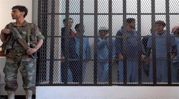 سجن يمني (أرشيف)