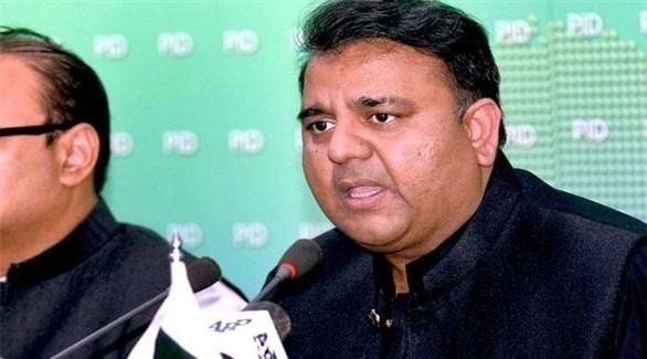 وزير الإعلام الباكستاني فؤاد شودري (أرشيف)
