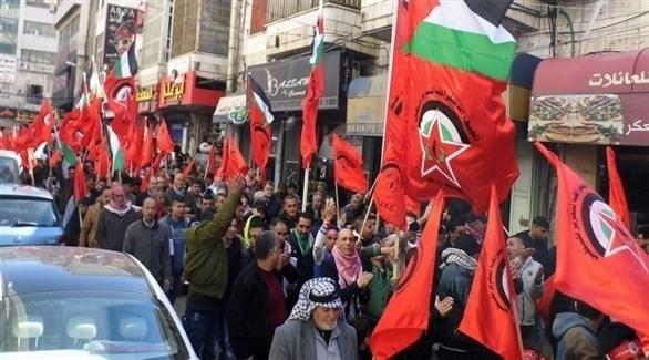 أنصار الجبهة الديمقراطية لتحرير فلسطين (أرشيف)