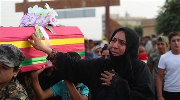 جنازة لمقاتلين في صفوف قسد (أرشيف / غيتي)