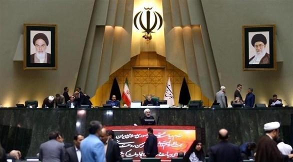 البرلمان الإيراني (أرشيف)