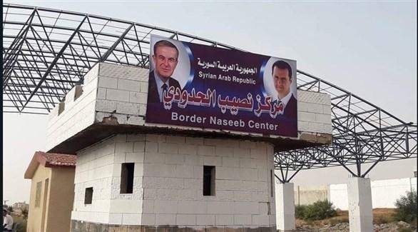 الجانب السوري من معبر نصيب الحدودي مع الأردن (أرشيف)