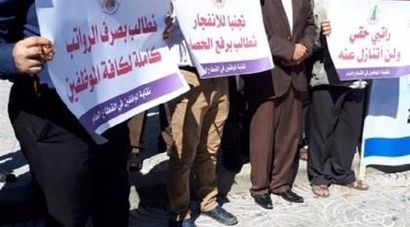 موظفو حماس يطالبون الحركة بدفع رواتبهم (24)