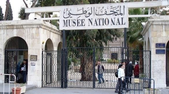 المتحف الوطني السوري (أرشيف)