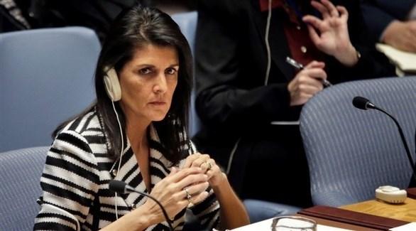 المندوبة الأمريكية في الأمم المتحدة نيكي هايلي (أرشيف)