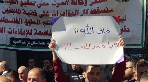 مظاهرات في الضفة الغربية (أرشيف)