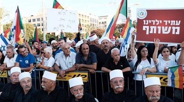 احتجاجات للطائفة الدرزية في إسرائيل (أرشيف)