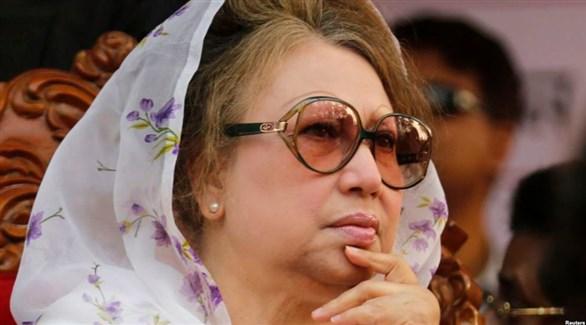 رئيسة الوزراء البنغالية السابقة خالدة ضياء (أرشيف)