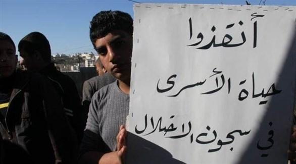أسرى في سجون الاحتلال الإسرائيلي يواصلون إضرابهم المفتوح عن الطعام (أرشيف)