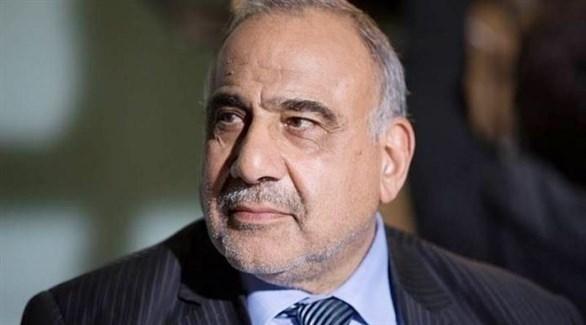 رئيس الوزراء العراقي الجديد عادل عبد المهدي (أرشيف)