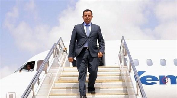 رئيس وزراء اليمن معين عبدالملك (أرشيف)