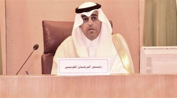 رئيس البرلمان العربي مشعل السلمي (أرشيف)