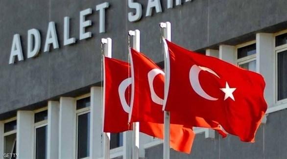 محكمة تركية (أرشيف)