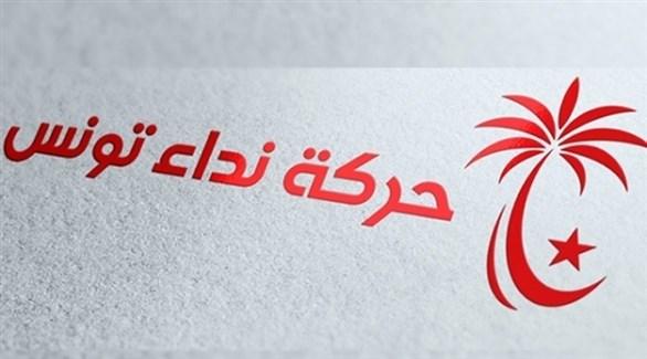 تفكك كبير في حركة نداء تونس (أرشيف)