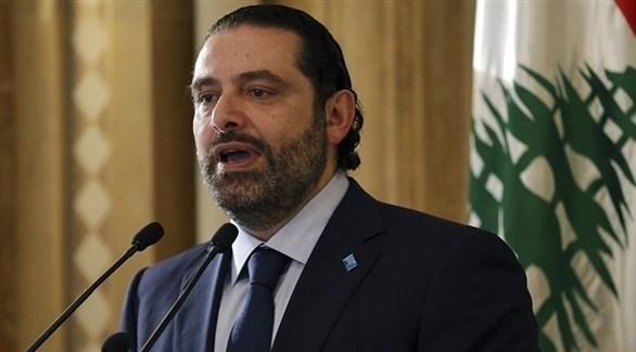 رئيس الوزراء اللبناني سعد الحريري (أرشيف)