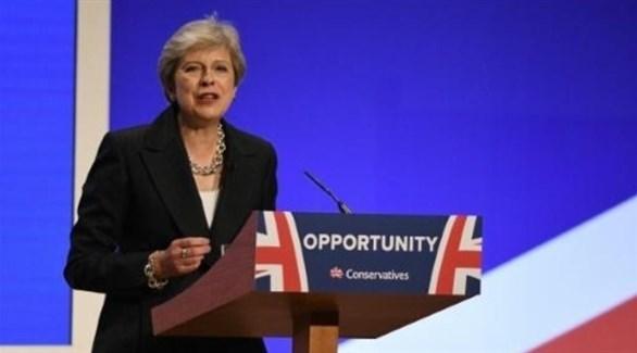 رئيسة الوزراء البريطانية تيريزا ماي (أرشيف)