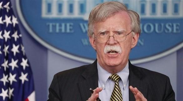 مستشار الأمن القومي الأميركي، جون بولتون (أرشيف)