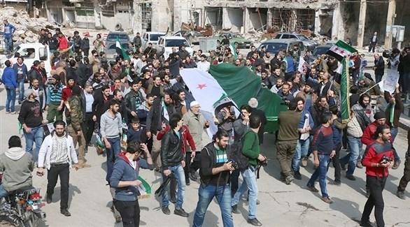 تظاهرة في سوريا (أرشيف)