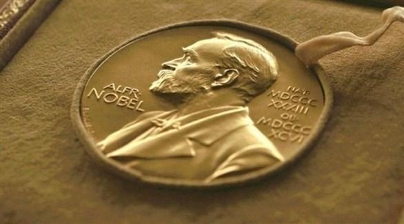 نوبل للسلام (أرشيف)