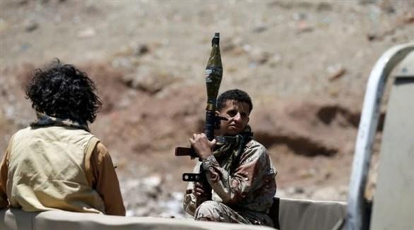 مقاتل في صفوف ميليشيا الحوثي (أرشيف)