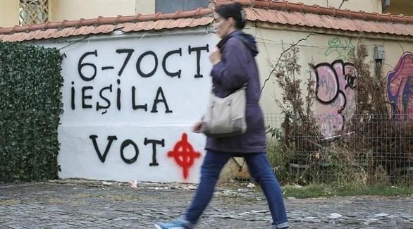 التصويت عى استفتاء زواج المثليين في رومانيا (أرشيف)