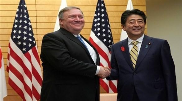 وزير الخارجية الأمريكي ورئيس الوزراء الياباني (وكالات)