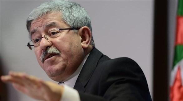 رئيس الوزراء الجزائري أحمد أويحيي (أرشيف)