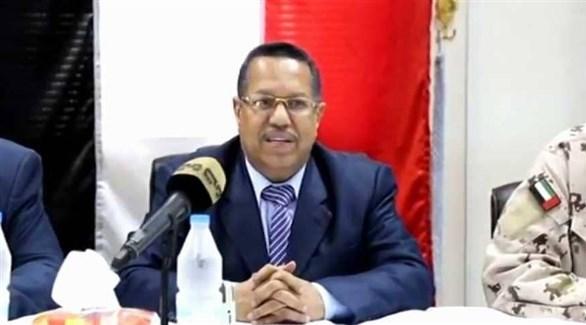 رئيس الحكومة اليمنية أحمد بن دغر (أرشيف)