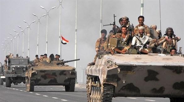 الجيش الوطني اليمني (أرشيف)