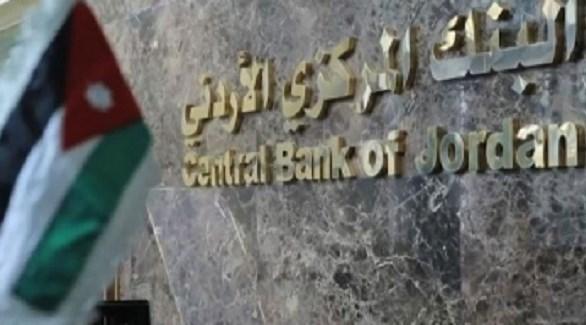 مساعدات مالية للأردن (أرشيف)