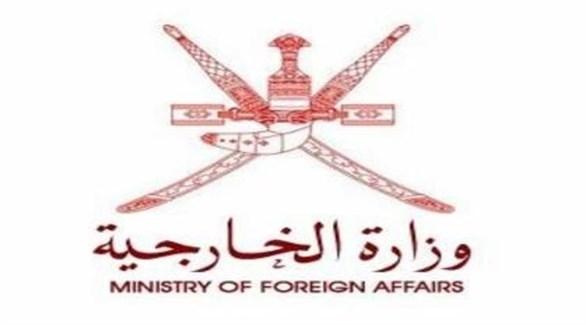 شعار وزارة الخارجية العمانية (أرشيف)
