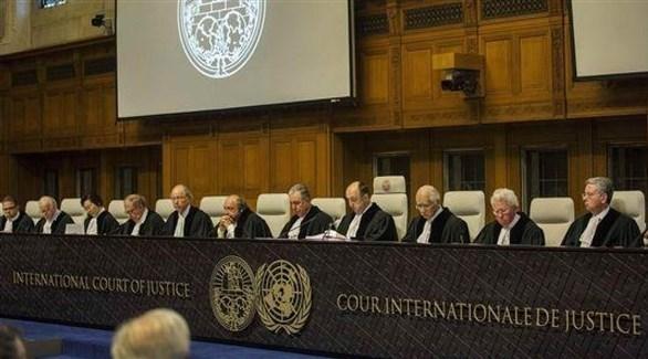 محكمة العدل الدولية (أرشيف)