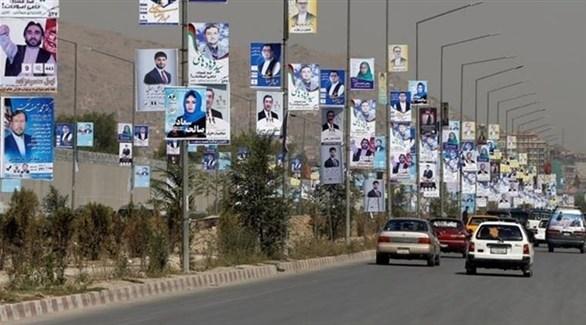 انتخابات أفغانستان (أرشيف)