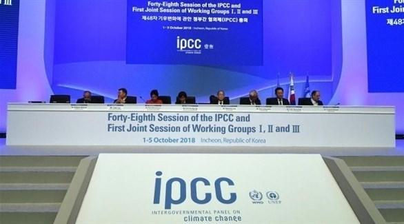 مؤتمر عن التغير المناخي في كوريا الجنوبية (أرشيف)