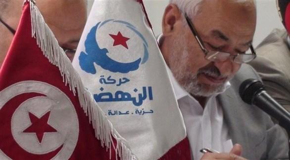 حزب النهضة الإخواني التونسي (أرشيف)