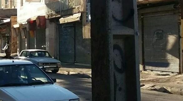 إضراب شامل في المدن الإيرانية احتجاجاً على موجة الغلاء والركود في السوق (المصدر)