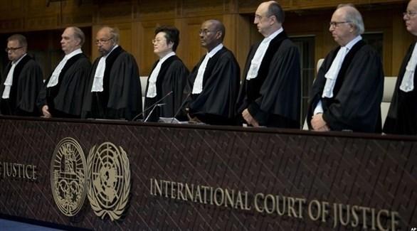 هيئة محكمة العدل الدولية في لاهاي (أرشيف)