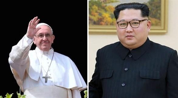 الزعيم الكوري الشمالي كيم جونغ أون وبابا الفاتيكان فرنسيس الأول (أرشيف)