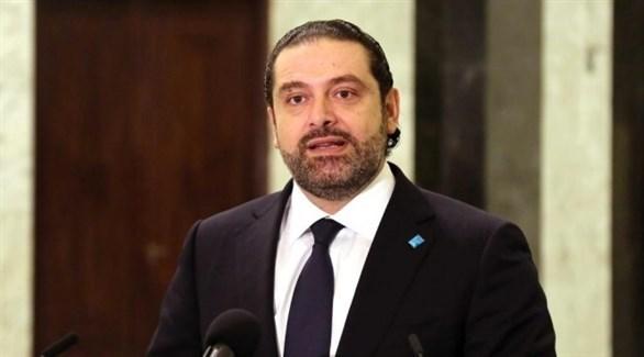 رئيس الحكومة اللبنانية المكلف سعد الحريري (أرشيف)