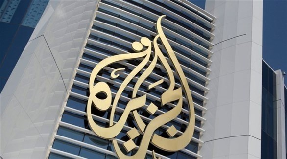 قناة الجزيرة القطرية (أرشيف)