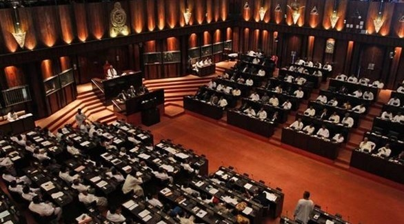 البرلمان السريلانكي (أرشيف)